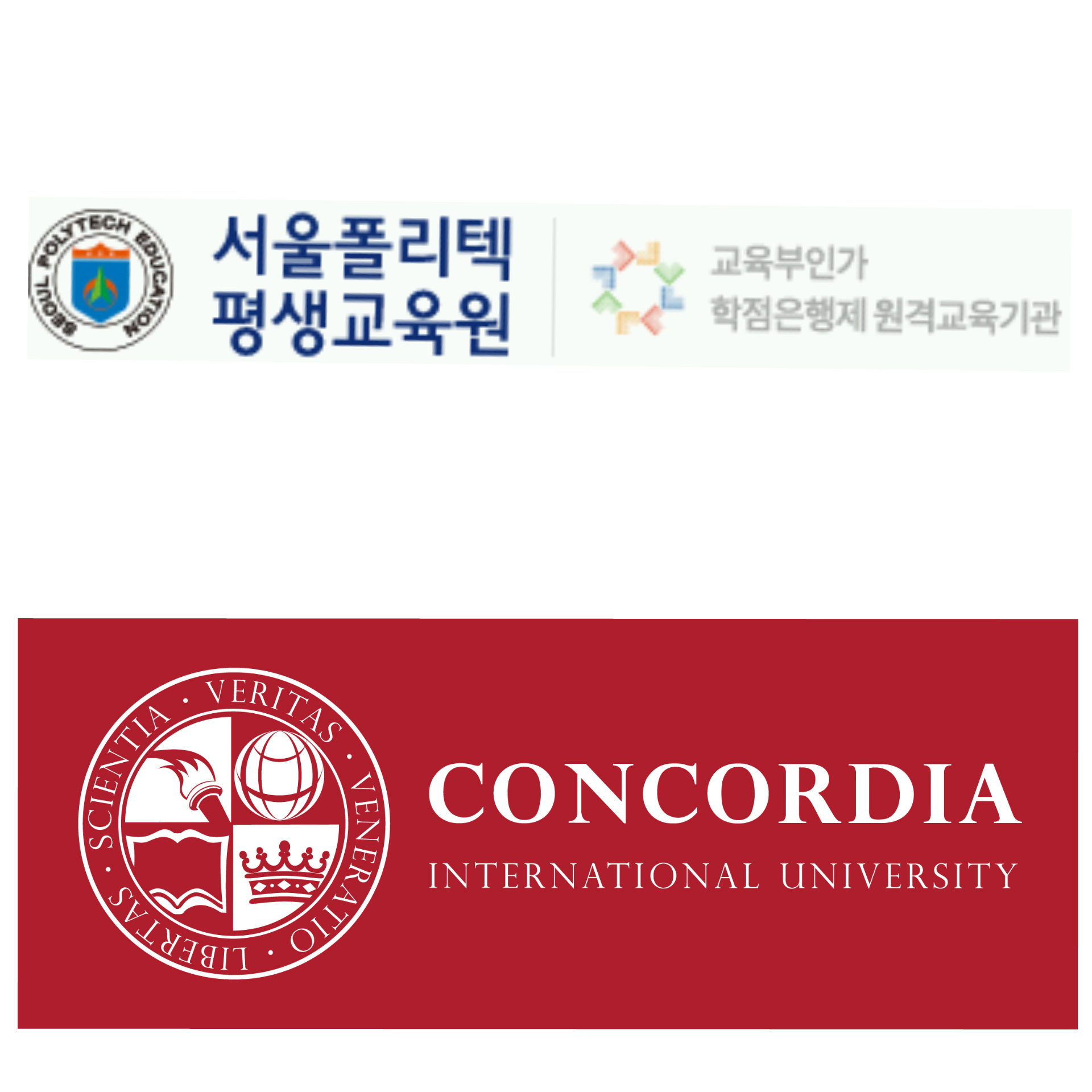 Cconcordia > News & Notice > Seoul Polytech Education signs MOU with
